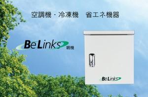 belinks002