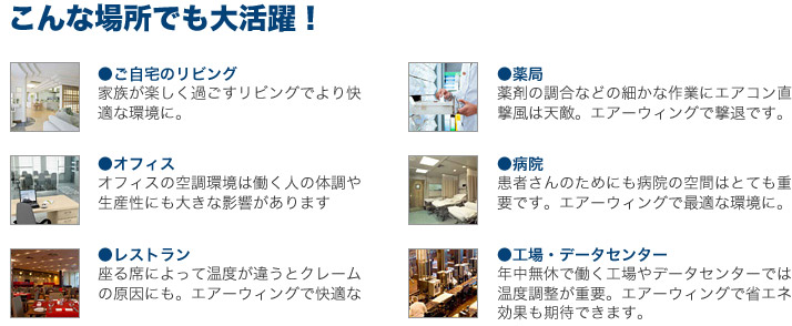 products_air14